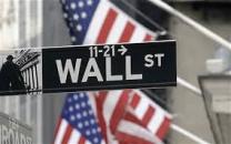 Nouveau plus haut historique pour le Dow Jones suite � la FED!